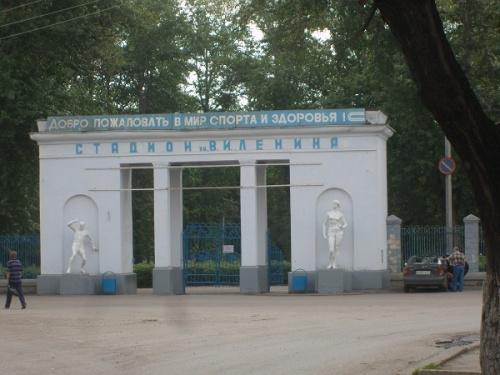 Кимовск. Вход на стадион