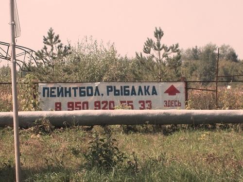 Кимовск. Развлечения