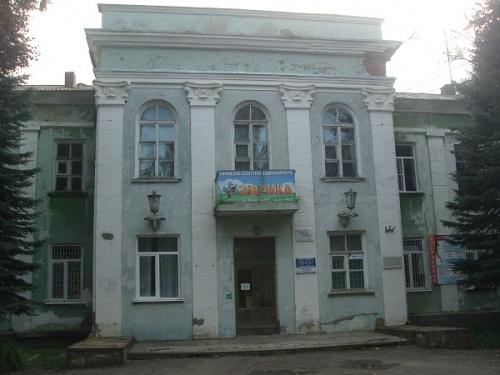 Кимовск. Агентство недвижимости